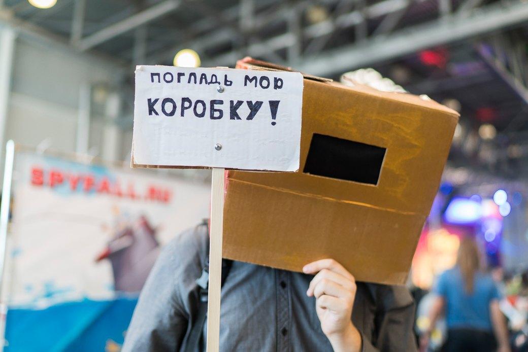Фрики и гики: Как прошёл второй московский Comic Con. Изображение № 18.