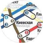 12 ошибок в новой схеме московского метро. Изображение № 2.