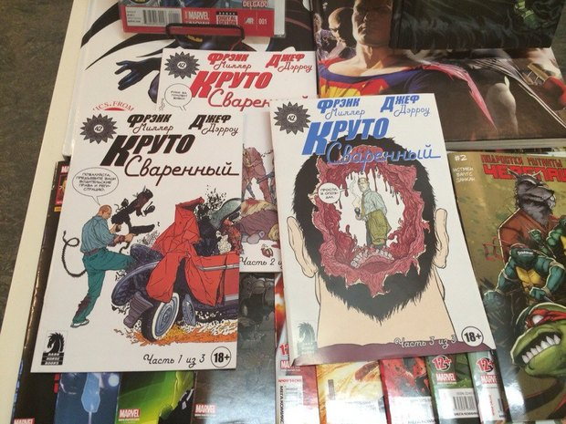 В«Этажах» открылся магазин комиксов. Изображение № 3.