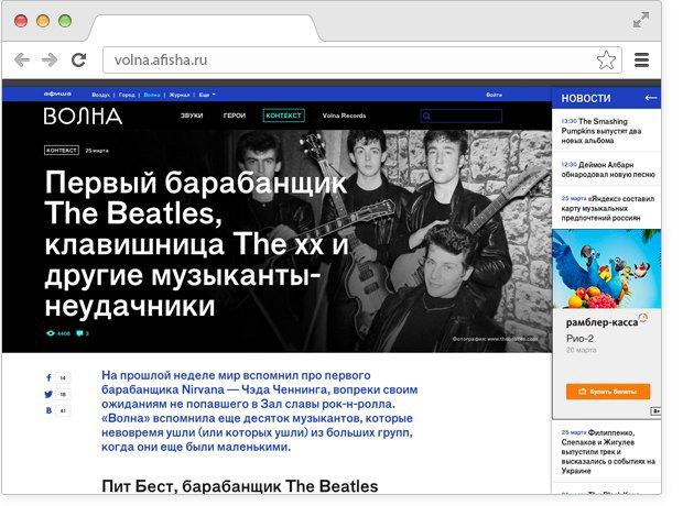Матриархат услонов, музыканты-неудачники ивозвращение советской цензуры. Изображение № 2.