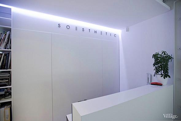 Офис недели (Киев): SOesthetic. Изображение № 3.