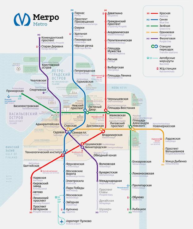 схема петербургского метро