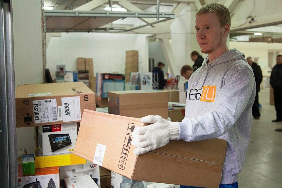 E96.ru: Как уральский онлайн-магазин начал зарабатывать миллиарды. Изображение № 3.