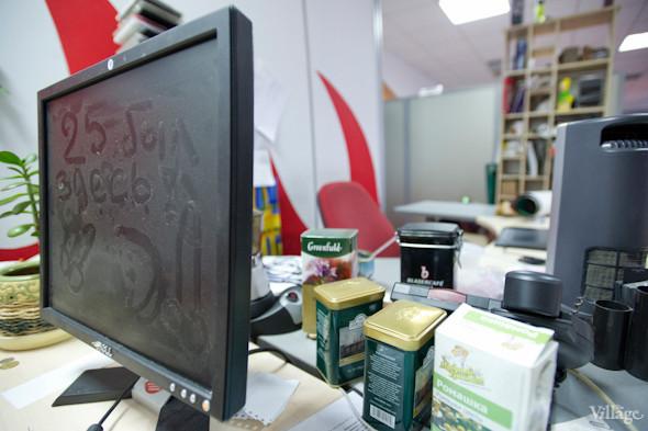 Офис недели (Киев): Tabasco. Изображение № 23.