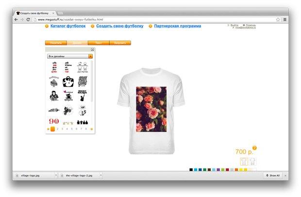 Гид The Village: 11 онлайн-конструкторов одежды и обуви. Изображение № 11.