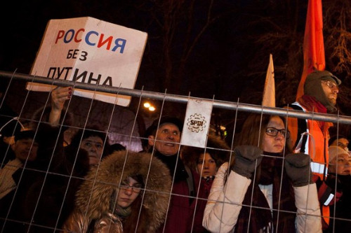 Онлайн-трансляция: Митинги в Москве и Петербурге. Изображение № 15.