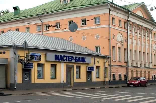 Итоги недели: «Мастер-банк» лишился лицензии, освобождение Дениса Синякова и концерты в 2014 году. Изображение № 1.