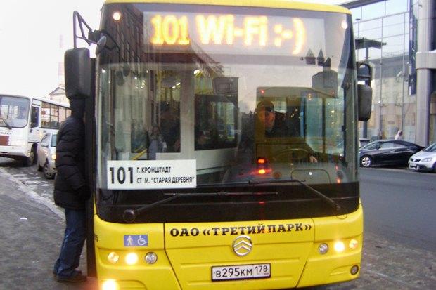 Автобусы с Wi-Fi появятся в центре города и Курортном районе. Изображение № 2.