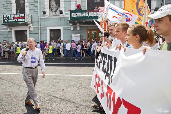 Фоторепортаж: «Марш миллионов». Изображение № 10.