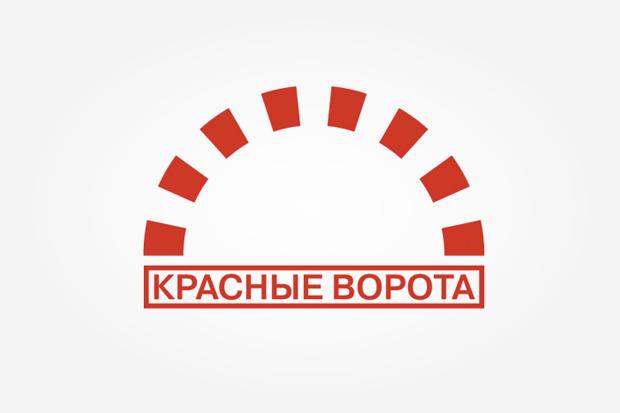 Московским районам и улицам придумали логотипы. Изображение №3.