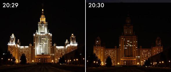 Тушите свет: Как Москва провела «Час Земли». Изображение № 7.