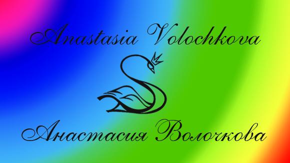 Анастасия Волочкова займётся производством детских костюмов для танцев. Изображение № 1.
