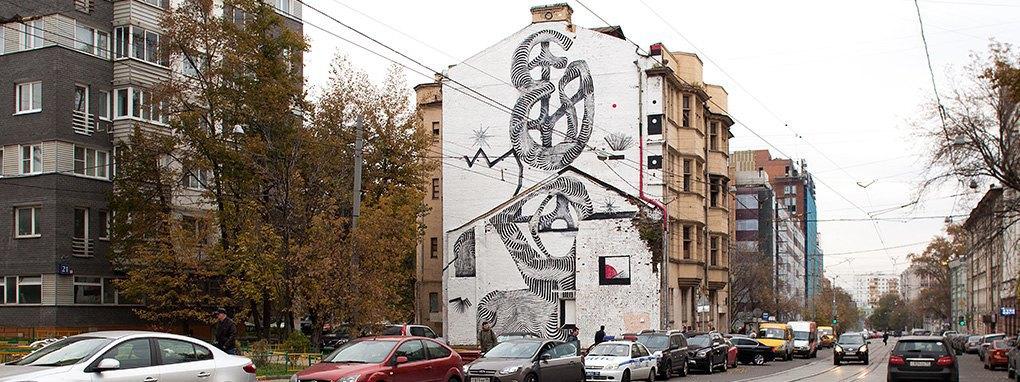 «Я не вижу доброты в их оскалах»: Что думают горожане о московском стрит-арте. Изображение № 9.