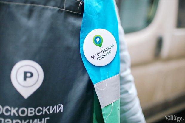 Люди в городе: Первый день платной парковки в пределах Садового. Изображение № 3.