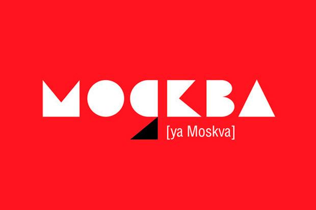 Пять идей для логотипа Москвы. Изображение № 2.