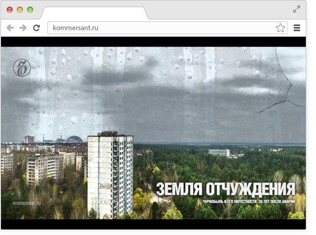 Репортаж осекс-тренинге, Чернобыль 28лет спустя иновый клип iamamiwhoami. Изображение № 1.