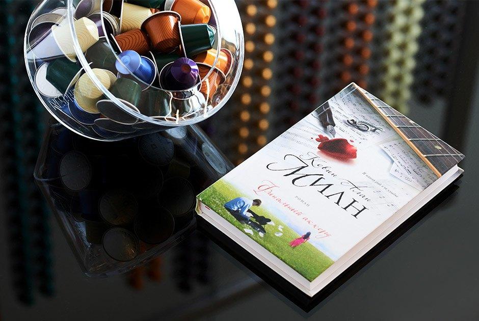 «Финальный аккорд» Кевина Алана Милна — трогательный роман о семейных ценностях. Изображение № 15.