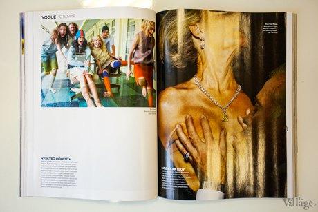 Вышел первый номер журнала «Vogue Украина». Зображення № 3.