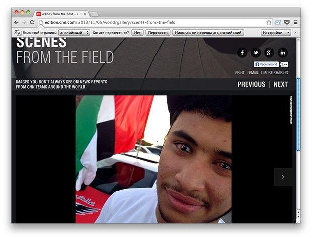 Ссылки дня: Ночная жизнь мигрантов, неизданные рассказы Сэлинджера и Instagram-проект CNN. Изображение № 4.