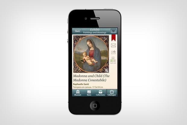 Как на ладони: 12 iPhone-приложений для Петербурга. Изображение № 62.