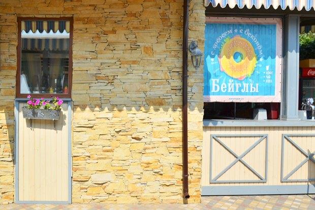 Новые места (Одесса): 5 ресторанов, баров и пляжных клубов. Зображення № 15.
