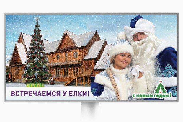 Как украсят Москву кНовомугоду. Изображение № 49.