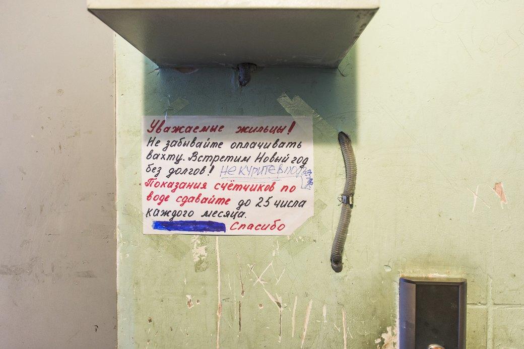 Яживу вдоме-пластине наплощади Победы (Петербург). Изображение № 17.