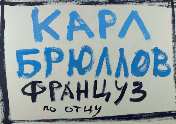 В Московском доме фотографии открылась выставка «Россия для всех». Изображение № 2.