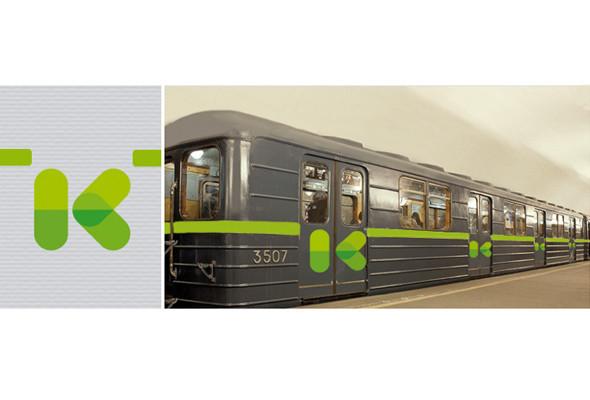 Первые варианты официального логотипа Киева появились в интернете. Зображення № 19.
