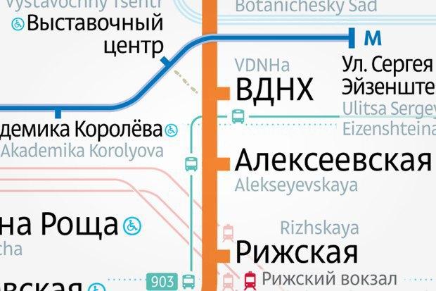 Карты на стол: Голосование за новую схему московского метро. Изображение № 8.