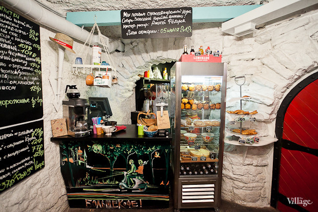 Семейная кофейня «БольшеКофе!» открылась в гроте Александровского парка. Изображение № 6.