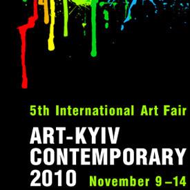 Планы на осень: Фестивали, выставки, концерты. Изображение № 18.