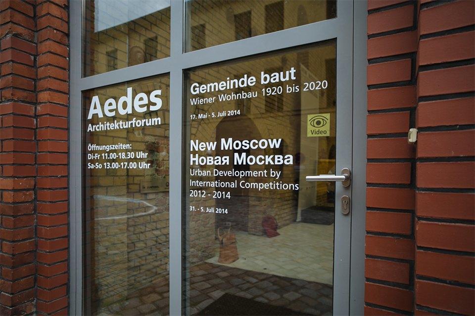 Выставка «Новая Москва» вгалерее Aedes вБерлине. Изображение № 3.