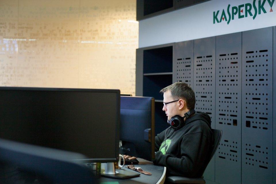 Как работают в«Лаборатории Касперского». Изображение № 43.