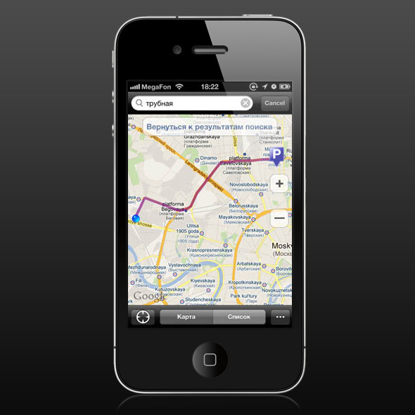 Как на ладони: 14 iPhone-приложений для Москвы. Изображение № 12.