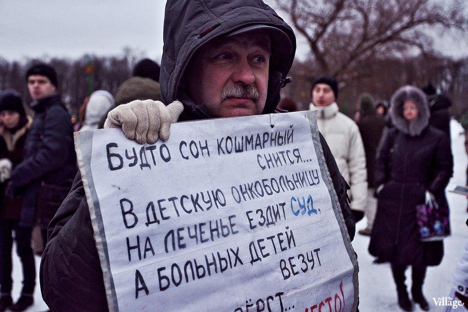 Три сердца клиника красноярск официальный сайт на правом