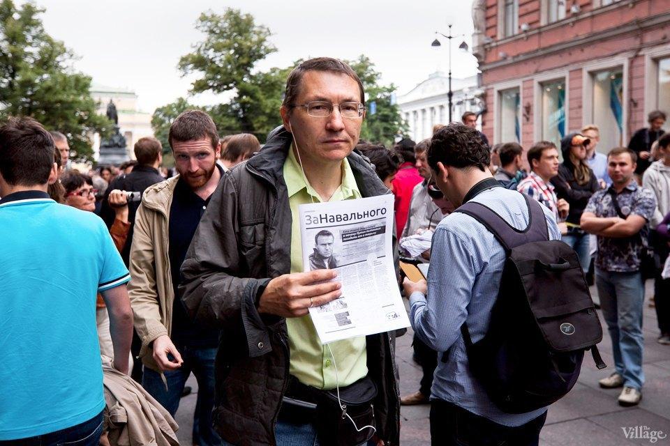 Фоторепортаж: «Народный сход» вподдержку Навального вПетербурге. Изображение № 8.
