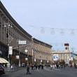 Киев освобождают от наружной рекламы. Зображення № 1.
