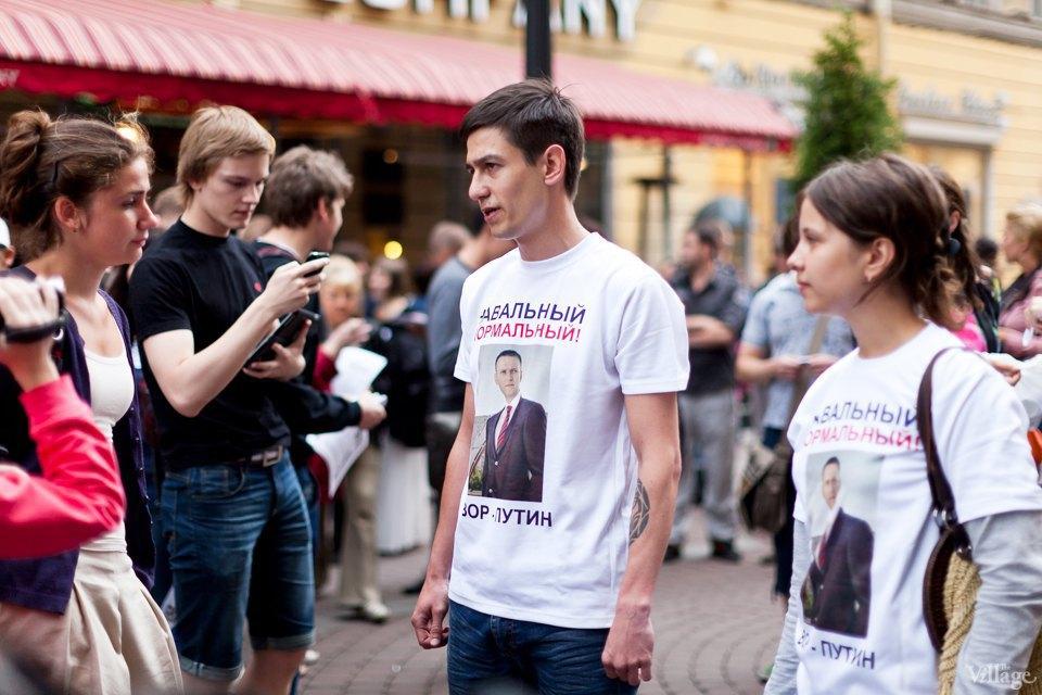 Фоторепортаж: «Народный сход» вподдержку Навального вПетербурге. Изображение № 4.