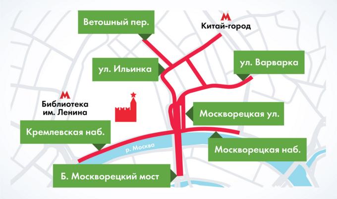 Проезд ограничат вцентре столицы из-за проведения первомайской демонстрации