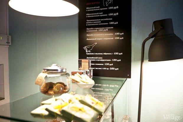 Новое место: Кафе Pie Point. Изображение № 7.