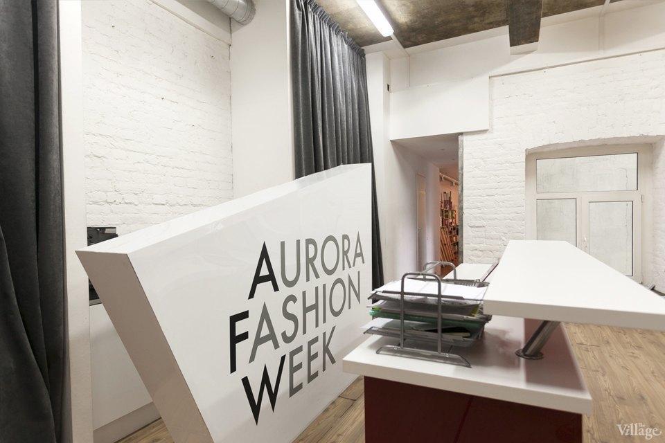 Интерьер недели (Петербург): Офис Aurora Fashion Week. Изображение № 3.
