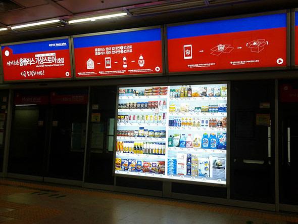 На улицах Москвы появятся виртуальные супермаркеты. Изображение № 2.