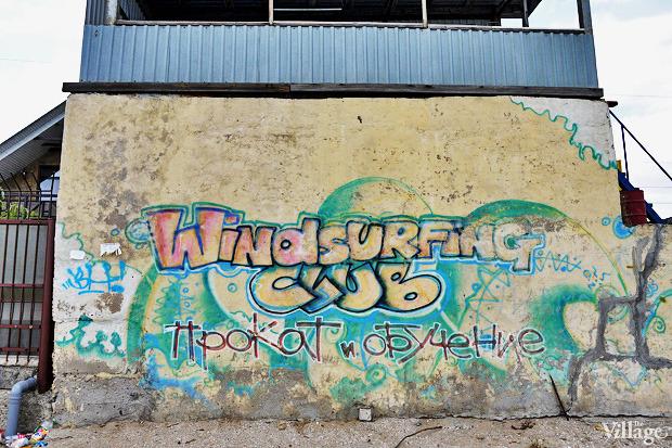На воде: Виндсёрфинг, вейкбординг и дайвинг в Одессе. Зображення № 18.