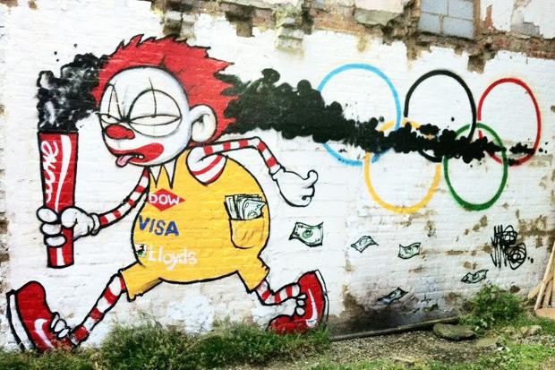 Дневник города: Олимпиада в Лондоне, запись 3-я. Изображение № 5.