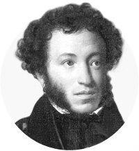 Цитата дня: Опубликована переписка Пушкина без купюр. Изображение № 1.
