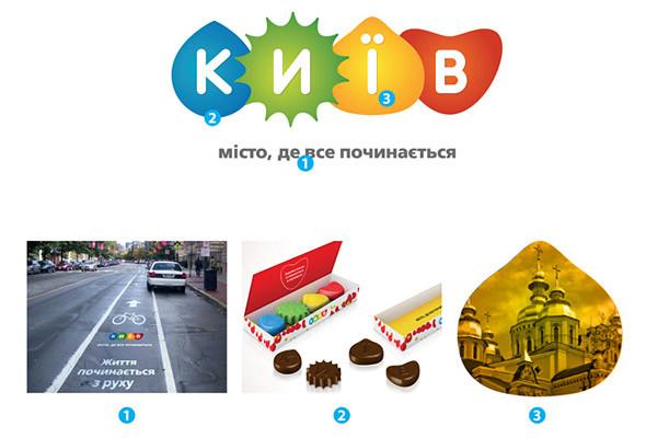 Определен победитель интернет-голосования за логотип Киева. Зображення № 7.