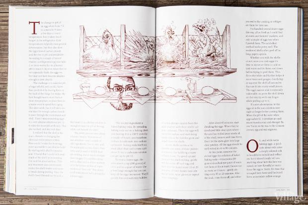 Кулинарное чтиво: Шеф-повар Иван Шишкин о 10 книгах. Изображение № 32.