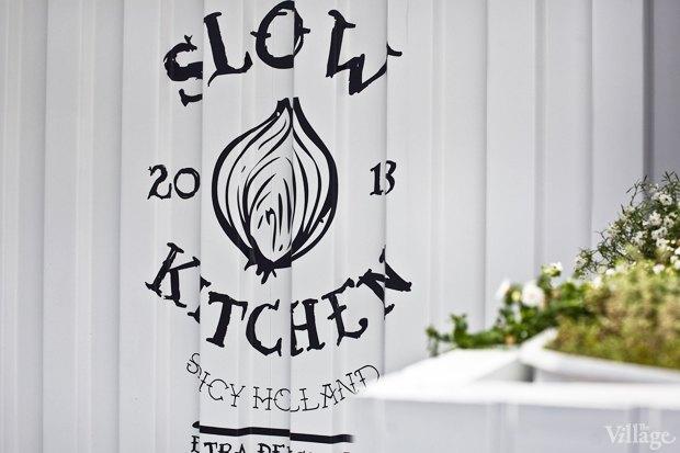 Новое место: Slow Kitchen в«Новой Голландии». Изображение № 5.