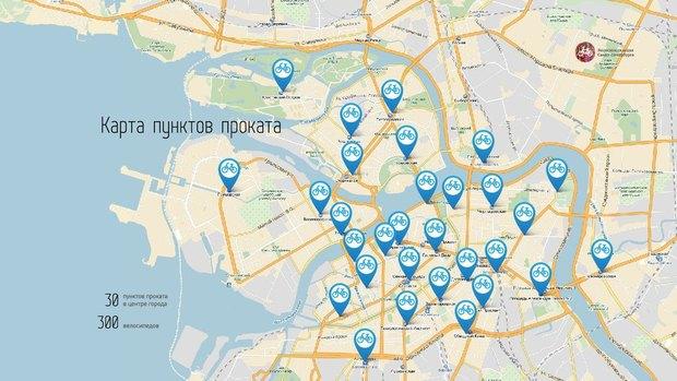 «Велосипедизация» представила проект общественного велопроката. Изображение № 2.